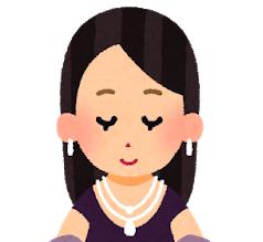 杏純(アンジュ)ケイト