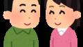 4月22日はよい夫婦の日。コロナ離婚になる前に、夫婦円満に効く風水のお話:こんな時でも出来る事