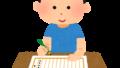 新型コロナで学校が休み!子供にどんな勉強をさせたらいいか、手相で簡単診断してみましょう♡親御さん必見です!